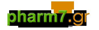 pharm7.gr - Online Φαρμακείο
