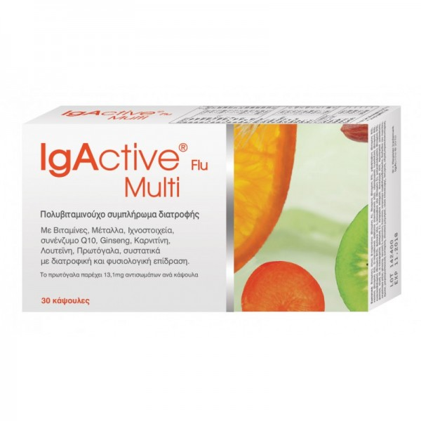 IgActive FLU MULTI Συμπλήρωμα Βιταμινών 30 Κάψουλες