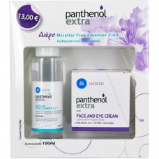 Panthenol Extra Face & Eye Cream 24ωρη Αντιρυτιδική Κρέμα &  Καθαριστικό και ντεμακιγιάζ Micellar True Cleanser 3 In 1 100ml